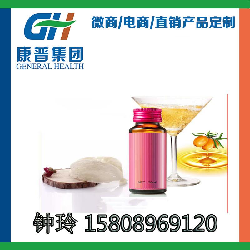 沙棘胶原蛋白口服液加工1.jpg
